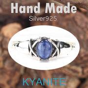 バングル / KY-B18  ◆ Silver925 シルバー バングル カイヤナイト N-601