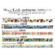 シンジカトウ 宮澤賢治シリーズー マスキングテープ  日本製(15mm*10m) Vol2