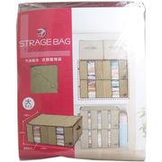 竹炭配合 衣類整理袋 大サイズ 1個入