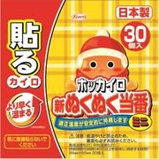 新ぬくぬく当番貼るミニ30個 【 興和新薬 】 【 カイロ 】
