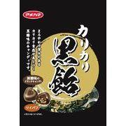 アメハマ 150Vカリカリ黒飴キャンディ(70g×24袋)