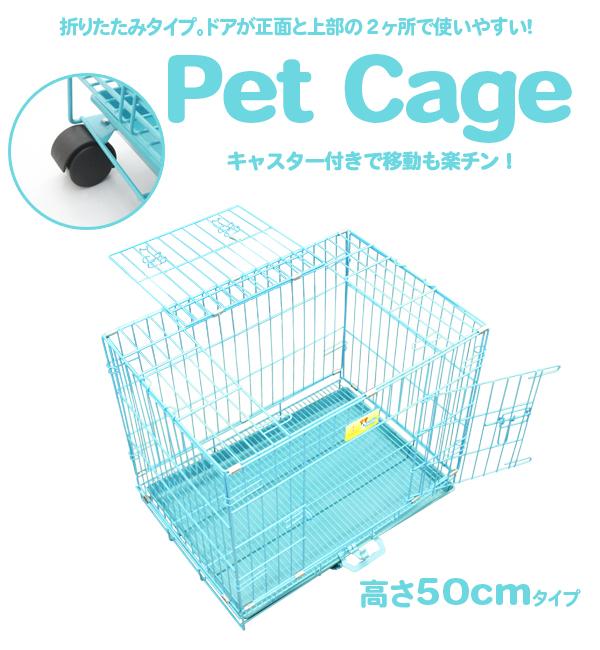 犬 ゲージ ペット用品 折りたたみタイプ 猫 用品 ペットゲージ 持ち運び 便利 犬小屋 ペットサークル
