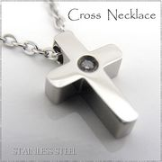 ステンレス ネックレス クロス 十字架 ジルコニア シルバーレディース メンズ アクセサリー