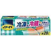 リード冷凍も冷蔵も新鮮保存バッグ Mサイズ 【 ライオン 】 【 台所用品 】