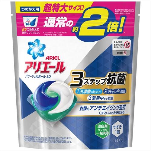 アリエール パワージェルボール3D 詰替用特大サイズ 【 P&G 】 【 衣料用洗剤 】