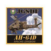 彫金アート ステッカー 陸上自衛隊 AH-64D アパッチ