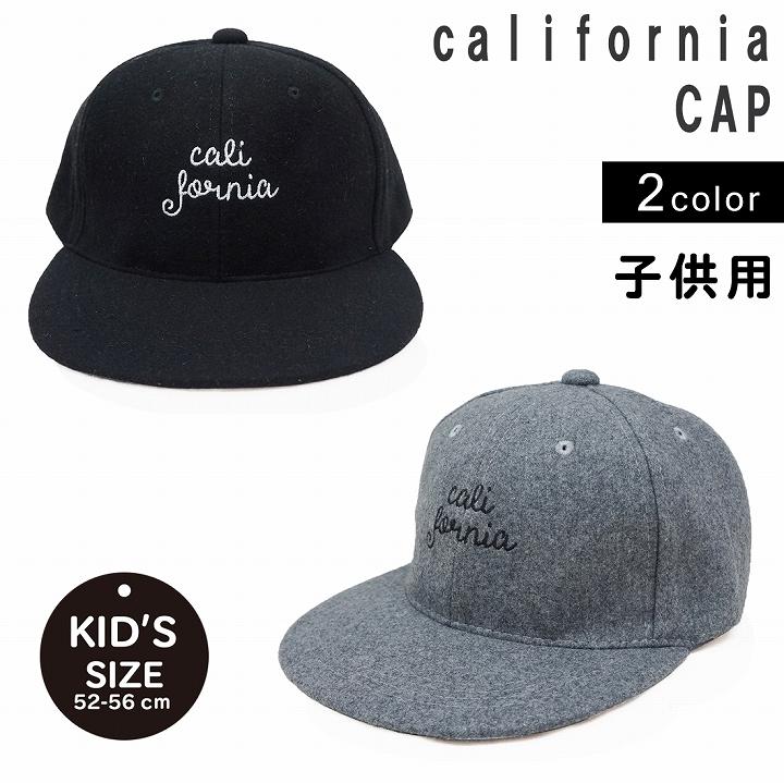 帽子 キッズ キャップ 子供 秋冬 刺繍 ロゴ カリフォルニア キーズ Keys