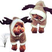 ドッグウエア―/ペットウェア なりきりトナカイ 犬 猫 ドッグ 画像転載可/顧客直送可 納期1~7日148