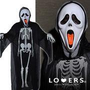 ハロウィン スクリーム3点セット マスクマント手袋 ホラー A【即納】骸骨 コスチューム 衣装 仮装