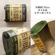 テキサス★ナンバープレート オイル缶 レターボックス★