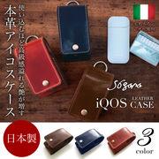 56goro IQOS アイコス イタリアンレザーケース