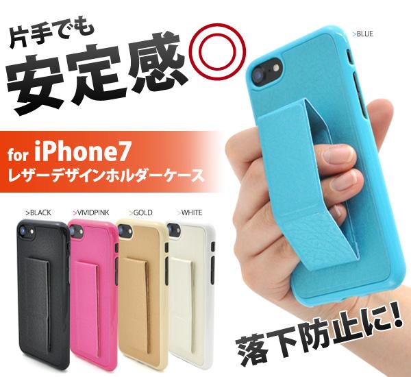 iPhone SE2(第二世代) アイフォン スマホケース iphoneケース 手帳型 iPhone7 8 落下防止 おすすめ