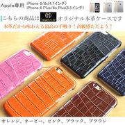 iPhone ケース 本革  美しいレザー スマートフォンケース 本革レザー100%