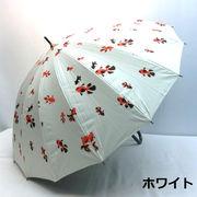【晴雨兼用】【長傘】UVカット率99%♪キンギョ柄16本骨晴雨兼用手開き傘