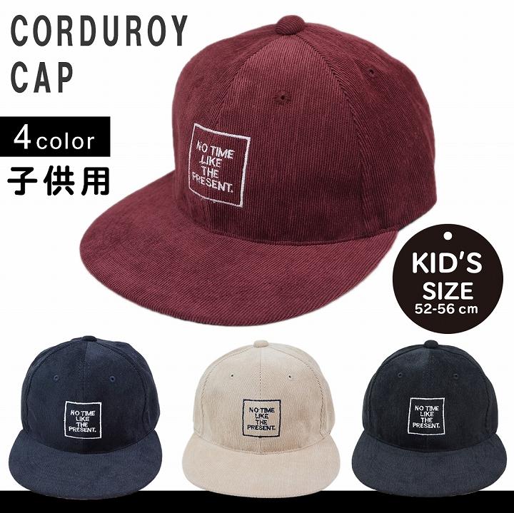 帽子 キッズ キャップ 子供 コーデュロイ 秋冬 刺繍 スクエア ロゴ キーズ Keys