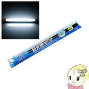 TB-0865 オーム電機 ファイブエコ専用ランプ8W 昼光色 【商品番号】 06-0396