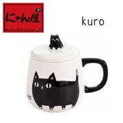 「にゃん屋」★猫3兄弟バラエティカップ kuro(1個箱入り)