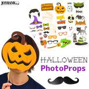 Halloweenフォトプロップス【ハロウィン仮装/イベントパーティ小物/雑貨】