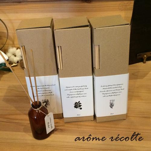 arome recolte アロマレコルト ナチュラルアロマディフューザー natural aroma diffuser