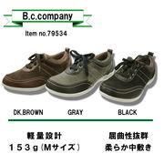 【B.C.company】軽量スエードスニーカー 79534