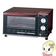 ET-GT30-VD 象印 オーブントースター[こんがり倶楽部] ボルドー