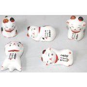 箸置き 金猫 5種セット