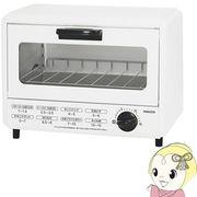 YTA860-W 山善 ヤマゼン オーブントースター ホワイト