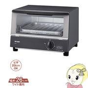 KAK-B100-HW タイガー オーブントースター[やきたて] B型 ウォームグレー