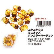 ミニオン minions ぷかぷか立体ミニオンズパンカラーバージョン