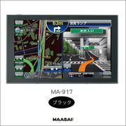 MAASAI メモリーナビ7インチMA-917