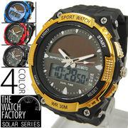 【アナデジ仕様】多機能デジタルソーラー腕時計【全4色・BOX・保証書付き】