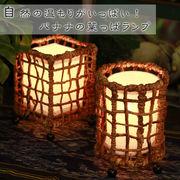 バナナリーフ卓上ランプ【型番号2ba7-2】アジアン エスニック