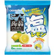 ぷるんと蒟蒻ゼリーパウチ 塩レモン
