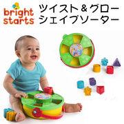 ■パパジーノ■ 【Bright Starts ブライトスターツ】ツイスト&グロー・シェイプソーター