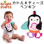 ■2017AW 新作■ 【Bright Starts ブライトスターツ】カドル&ティーズ・ペンギン
