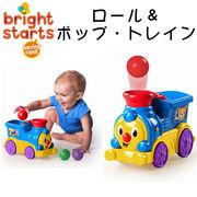 ■パパジーノ■■ベビー・キッズ特集■ 【Bright Starts】ロール&ポップ・トレイン