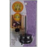 LED線香