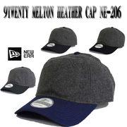 8ed502e6a34 有限会社 スコール · NEWERA 9TWENTY MELTON HEATHER CAP-NE206 13746