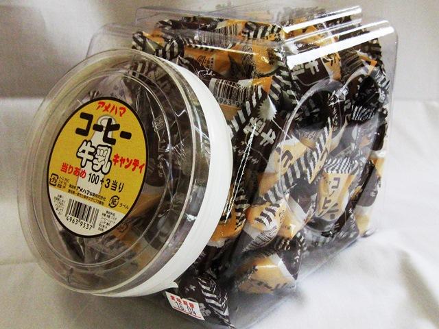 アメハマ 10円当り コーヒー牛乳キャンディ(100個×6ポット)