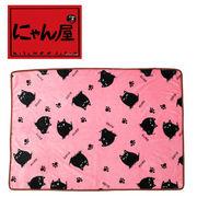 「にゃん屋」★フランネルブランケット 猫3兄弟ピンク