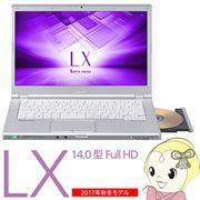 【2017年モデル】パナソニック Let's note LX6 CF-LX6PDAQR (スーパーマルチドライブ、HDD、Office搭載