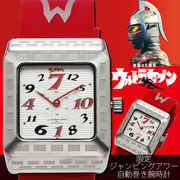 正規品【円谷プロ公式】ウルトラセブン・ジャンピングアワー自動巻き限定腕時計[全2型] ULTRA7