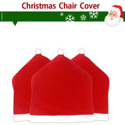 椅子デコレーション/ サンタ帽モチーフ かわいいチェアカバー/ クリスマスパーティ