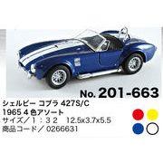 【ミニカー】1:32 シェルビーコブラ 427S/C 4色アソート