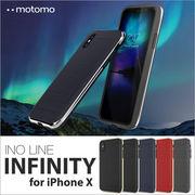 iPhone X ケース INFINITY for iPhone X スマホケース スマホカバーストラップホール ヘアライン加工