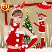 ★★クリスマス服 ☆レディース誘惑制服 うさぎ 仮装 サンタ衣装 コスチューム  コスプレ