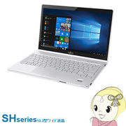 [予約]FMV 13.3型 ノートパソコン LIFEBOOK SH90/B3 FMVS90B3W