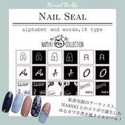 【新発売】ネイルシール NAMIKIコラボ アルファベット ワード系 ゆるカワ 手描き風