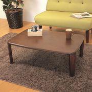 【直送可】フォールディングローテーブル 幅90cm 折り畳み LT-F900(DBR)