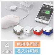 USBハブ スクエア【名入れ・色指定可能】